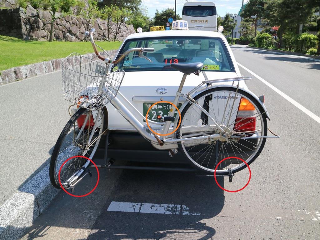 サイクルタクシー 自転車の留め方