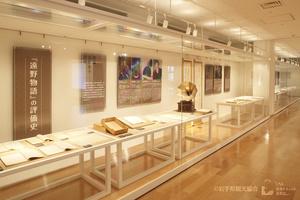遠野市立博物館