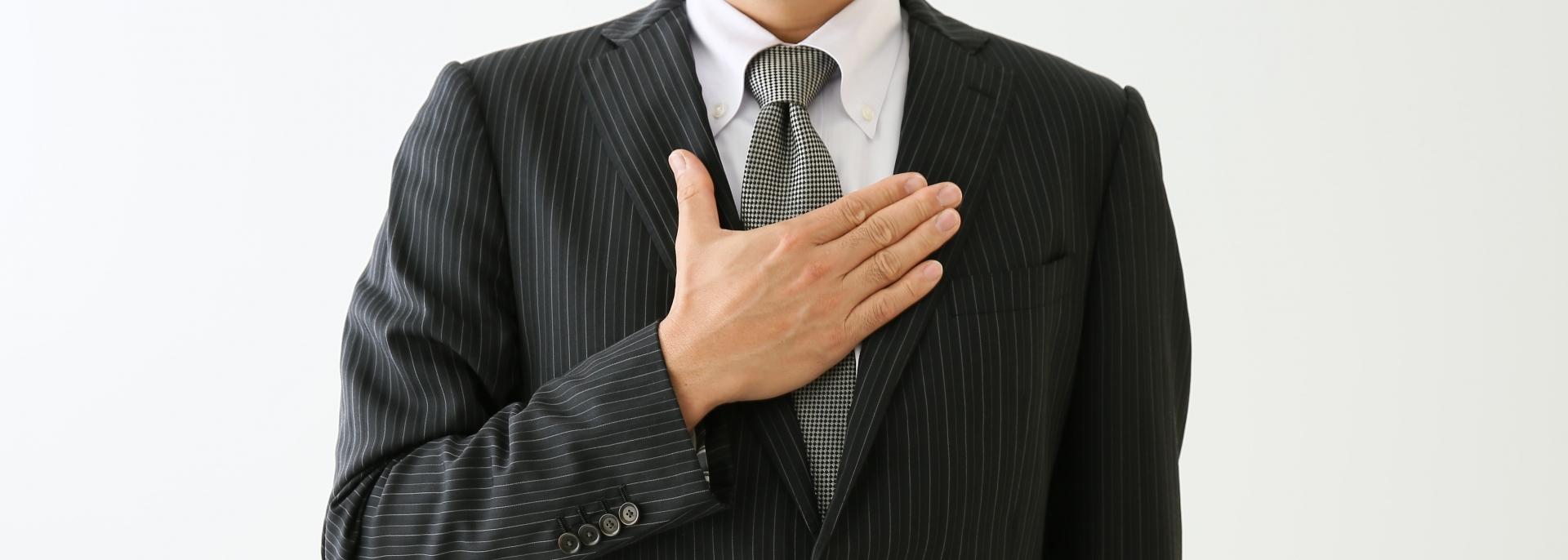ビジネスマンに便利なイメージ