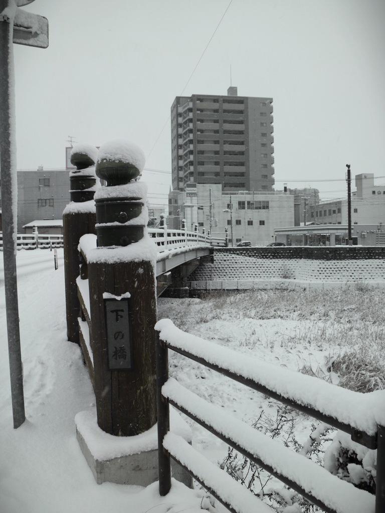 雪の下ノ橋擬宝珠